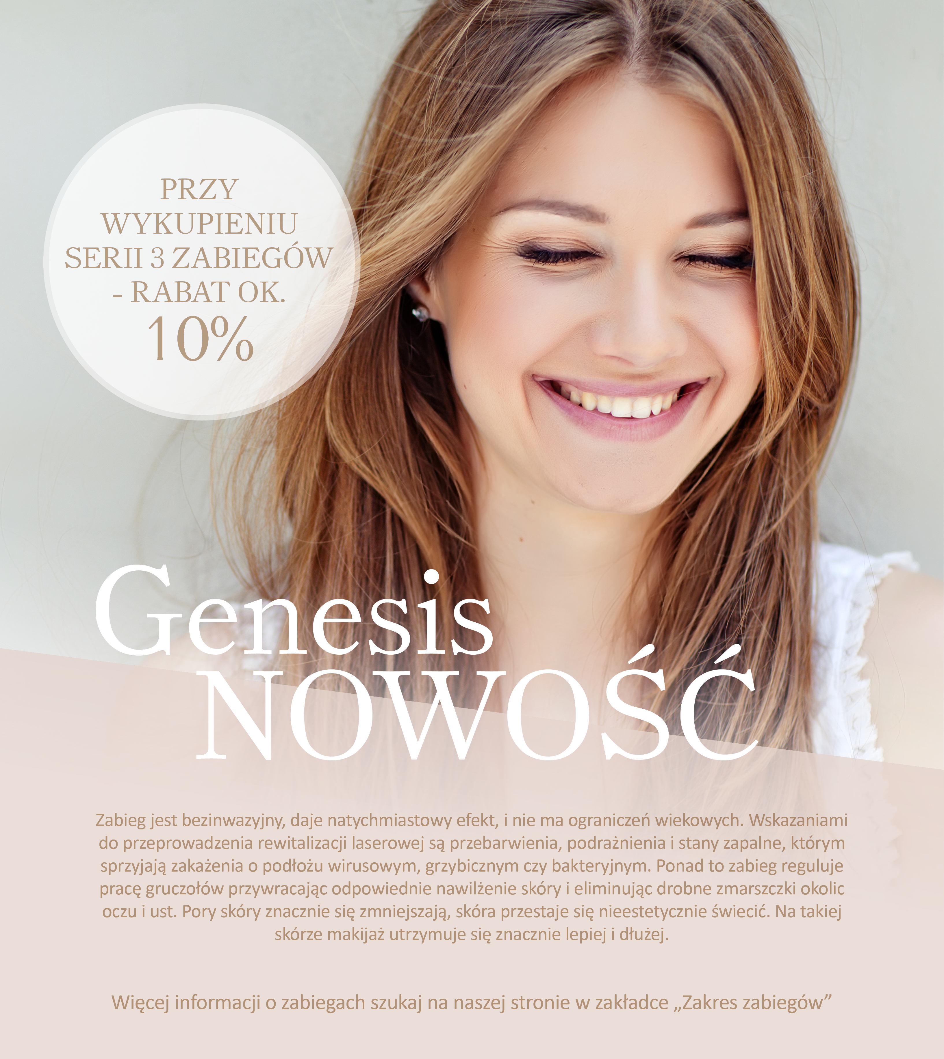 Laser_genesis_newsletter2